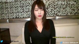Joy from Red Velvet fucked POV